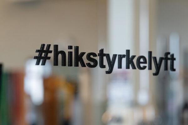 Yrityskuvaus | HIK Styrkelyft – HIK Voimanosto